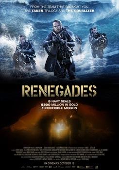 *Renegades.jpg