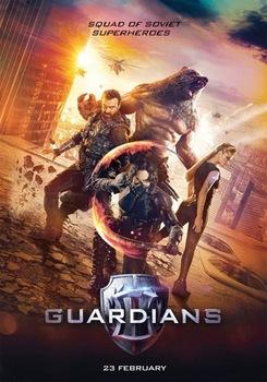 *guardians.jpg