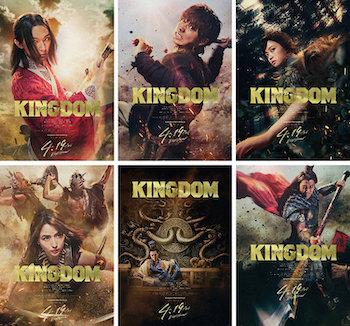 20190301-kingdom_full.jpg